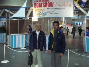 Boatshow07
