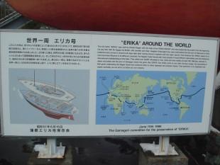 ERIKA02_1