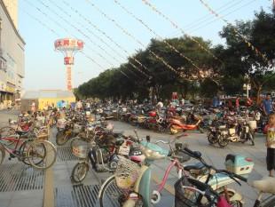 china34 (2)