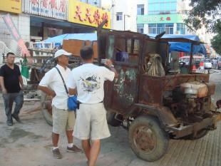 china44
